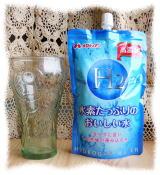メロディアン水素水口コミ使用感想