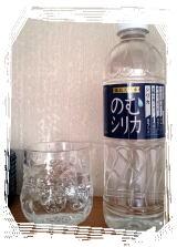 飲むシリカ水口コミ