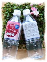 天然シリカ水クチコミ